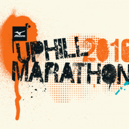 Pré-inscrições para a UpHill 2016